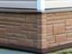 Цокольный сайдинг: размеры панели, цена в Рязани